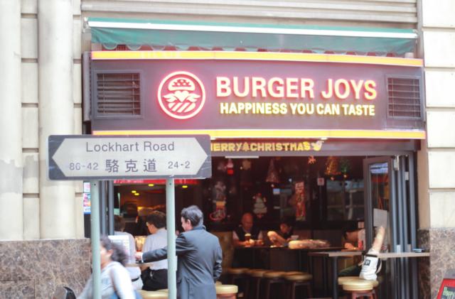 Best Burger & Milk Shake in Asia